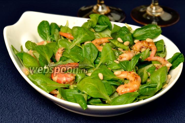 Фото Салат с креветками и кедровыми орешками