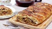 Фото рецепта Кулебяка с мясом и капустой
