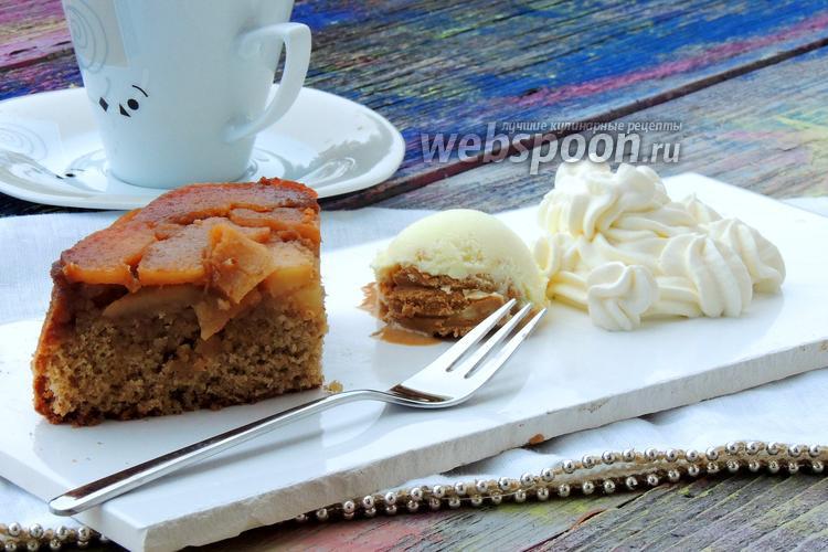 Фото Перевёрнутый айвовый пирог