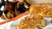 Фото рецепта Болгарский яблочный пирог