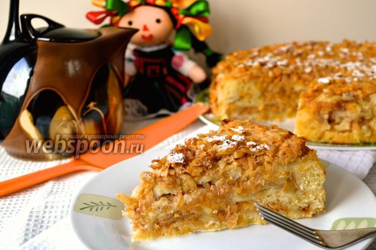 Фото Болгарский яблочный пирог