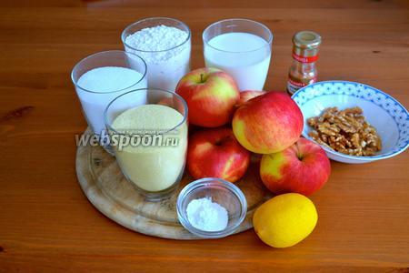 Для приготовления этого пирога нам понадобятся такие простые ингредиенты как мука, манная крупа, сахар, молоко, яблоки, грецкие орехи, лимон (лимонный сок!), немного корицы и разрыхлитель.