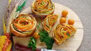 Фото рецепта Кексы с овощными спиральками