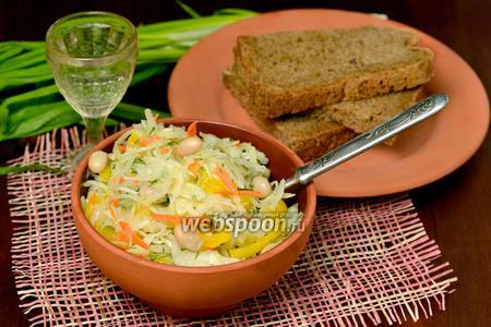 Капустный салат «Валенсия»
