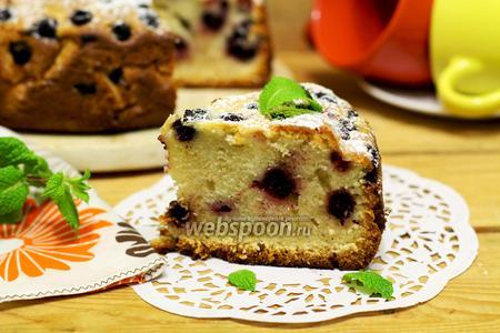 Пирог с чёрной малиной