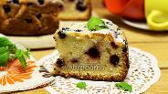 Фото рецепта Пирог с чёрной малиной