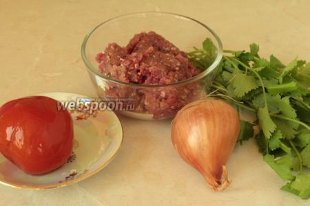 Для начинки нужно взять фарш средней жирности, лук, помидор, масло и свежую зелень.