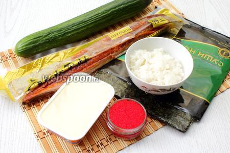 Для приготовления ролла нам понадобятся сливочный сыр, икра тобико красная, огурец, нори и рис, я готовила  рис для суши в мультиварке . Нам понадобится половинка копчёного угря, размораживаем его пока готовится рис.