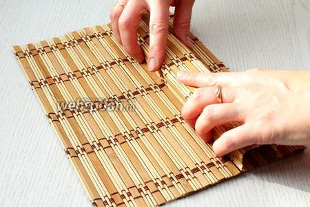 Накрываем ролл ковриком и придаём ему правильную форму.