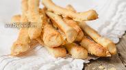 Фото рецепта Гриссини с сыром