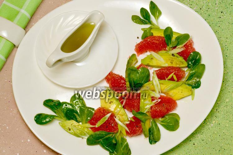 Фото Салат с грейпфрутом и авокадо