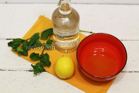 Для приготовления нам понадобятся следующие продукты: водка, лимон, мёд, свежая мята.