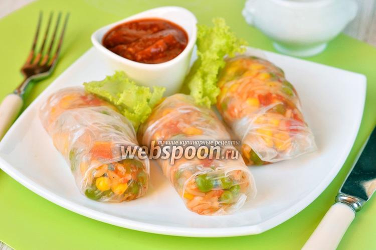 Фото Спринг-роллы с овощами