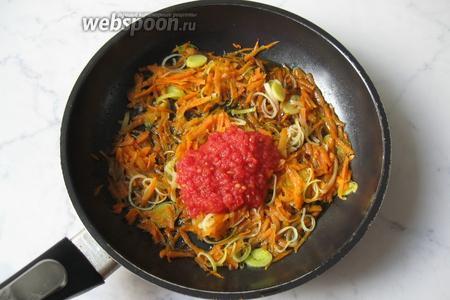 Затем кладём измельчённые помидоры или томатную пасту.