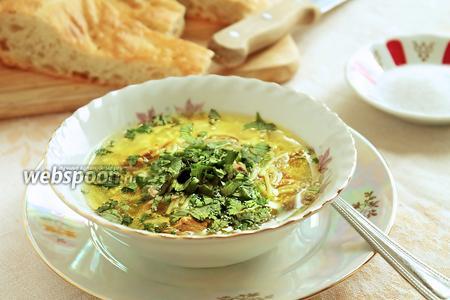 Куриный суп с шафраном и кинзой