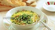 Фото рецепта Куриный суп с шафраном и кинзой