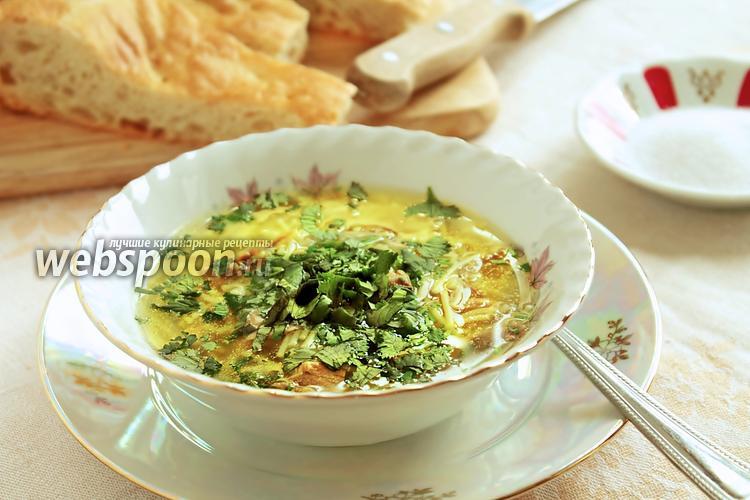 Фото Куриный суп с шафраном и кинзой