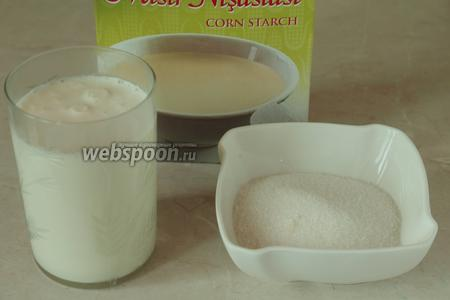 Для приготовления мухаллеби нужно взять молоко, сахар и крахмал. Крахмал желательно брать кукурузный, но подойдёт любой.