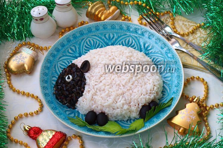 Фото Слоёный салат «Овечка»