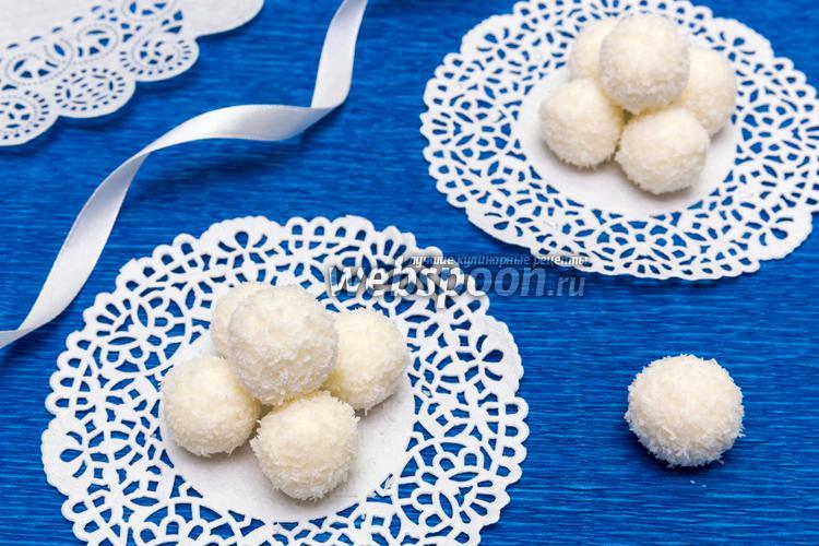 Фото Творожно-кокосовые конфеты