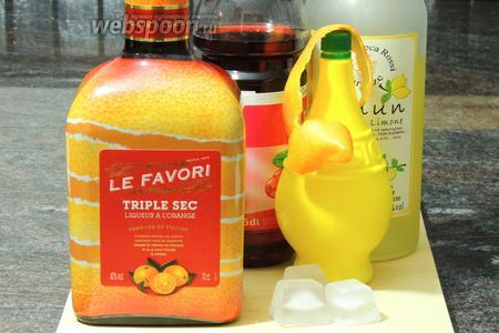 Подготовим ингредиенты: водку или водку лимонную, лимонный или лаймовый сок, Трипл Сек, клюквенный сок и кубики льда.