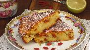 Фото рецепта Яблочный пирог с ягодами годжи