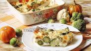 Фото рецепта Овощная запеканка «Три капусты»