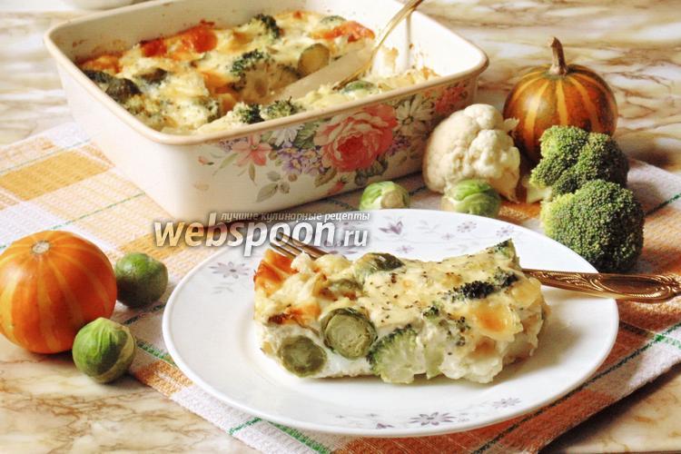 Фото Овощная запеканка «Три капусты»