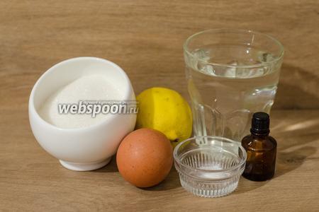 Для приготовления португальской меренги нам понадобятся яйца куриные, сахар, ванилин, миндальный экстракт, лимонный сок, любые сезонные ягоды или фрукты для украшения, кипяток для паровой бани, подсолнечное масло и сахар для обмазки формы для выпечки.