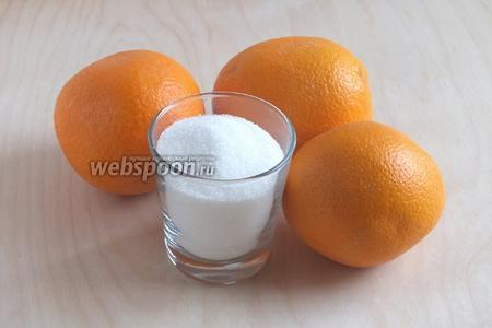 Подготовьте для повидла всего 2 продукта: апельсины и сахар. У меня апельсины попались кисловатые, если у вас наоборот очень сладкие, советую добавить миллилитров 30 свежего лимонного сока, так вкус повидла будет выразительнее.