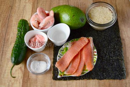 Для приготовления нам понадобится: лосось, креветки, икра-мойвы, авокадо, огурец, рисовый уксус, соль, сахар, рис для суши, водоросли нори.