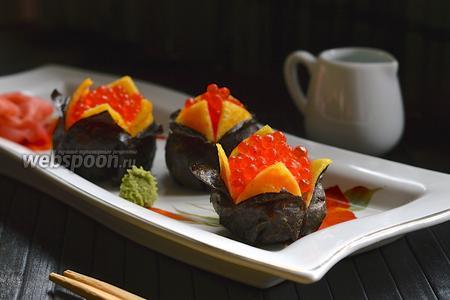 Дзакуро-дзуси (суши-гранат)