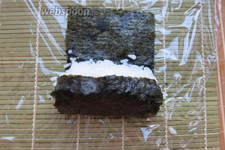 Аккуратно  выкладываем рис, поднимаем нори к центру и закрываем, шов  со стороны палочки «Р».