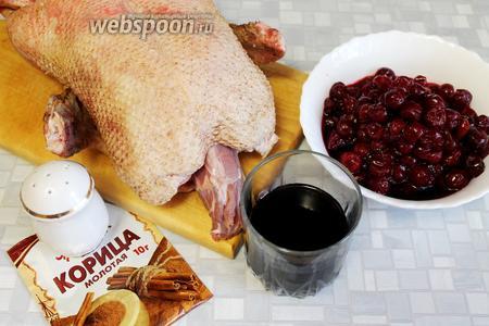 Для запекания взять утку, вишню, вино, перец, корицу, соль.