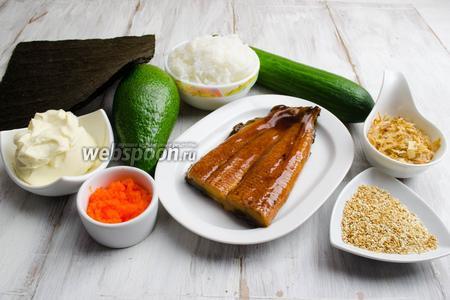Чтобы приготовить роллы-унаги Дукат, нужно подготовить рис, для начинки взять копчёный угорь, авокадо, огурец, сливочный сыр, икру тобико; для посыпки поджарить семена кунжута, нарезать мелко лист нори, готовую стружку сушёного тунца.