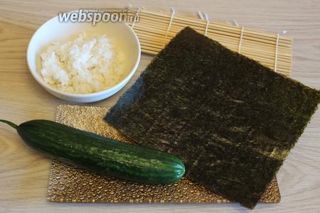 Для ролла «Цветок» подготовьте рис, нори и огурец.  Количество риса на один ролл «Цветок» указано уже для готового, то есть для сваренного. Рис можно приготовить по рецепту   рис для суши в мультиварке . Указанная масса огурца 15 г — это 1/6 часть огурца среднего размера.