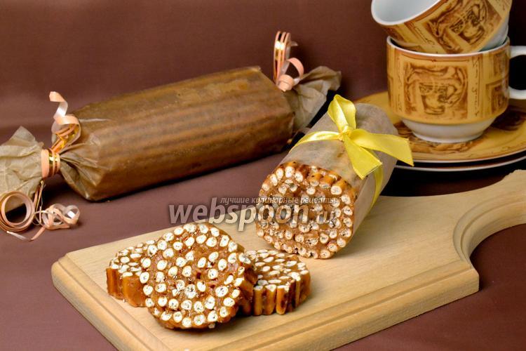 Фото Печенье без выпечки «Соломка в Коровке»