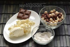 Тем временем приготовить крем и декор. Для этого нам понадобится нежный творог, сахарная пудра, шоколад, сухой завтрак-шарики.