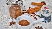 Фото рецепта Рождественская смесь