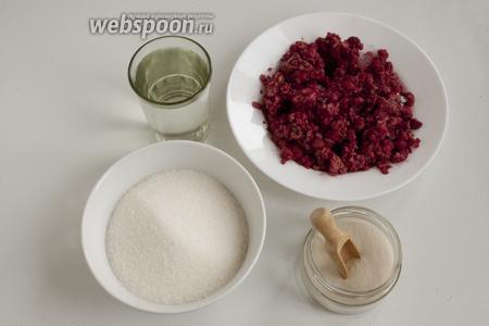 Подготовьте размороженную малину, воду, сахар, агар-агар.