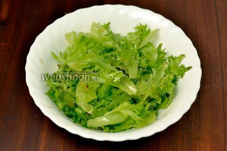 Рвём на кусочки салат, заправляем его небольшим количеством соуса, бережно шевелим вилочкой, приподнимая слои. Оставшийся соус подадим в соуснике.
