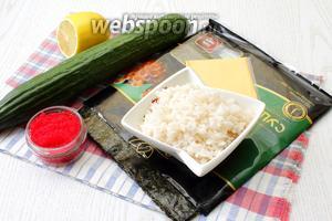 Для приготовления роллов нам понадобятся: нори, икра тобико, сыр сливочный для бутербродов, огурец и рис,я готовила  рис для суши в мультиварке .