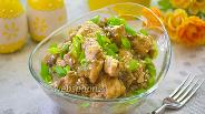 Фото рецепта Курица в баклажановом соусе
