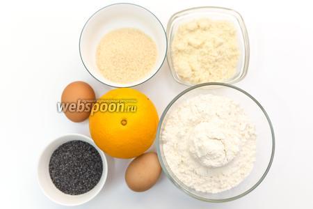 Для приготовления нам понадобится сахар, яйца, апельсин, мука, мак, миндальная мука, разрыхлитель, соль.