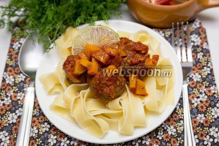Фото Тефтели с тыквой в томатном соусе
