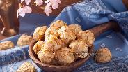 Фото рецепта Миндальное печенье из марципана