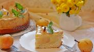 Фото рецепта Пирог с грушей от Джулии Чайлд