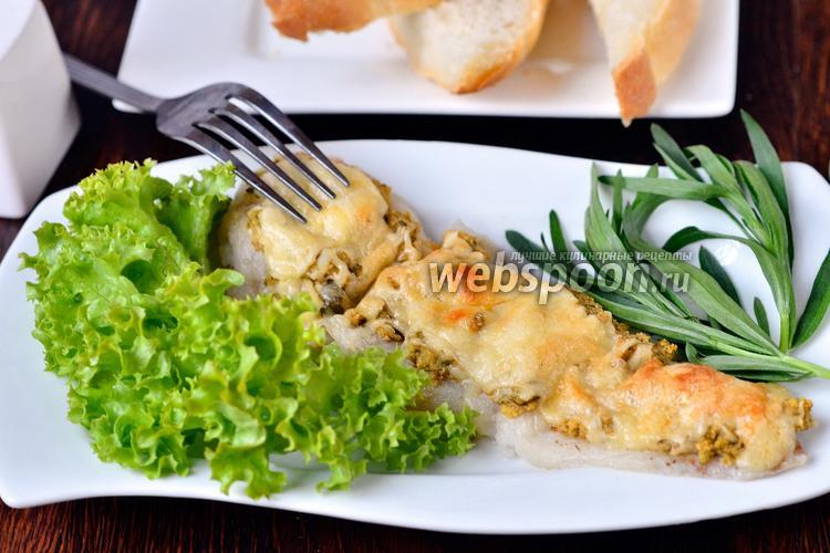 Фото Минтай запечённый с фейхоа, кориандром и сыром