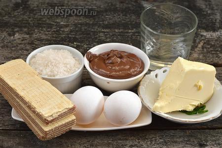 Для приготовления вафельного крема с шоколадной пастой нам понадобится шоколадно-ореховая паста (типа Нутелла), вода, сахар, белки, сливочное масло, шоколадные вафли (типа Артек).