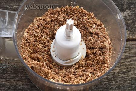 Вафли измельчить в кухонном комбайне (насадка — металлический нож) не в муку, а так, чтобы получились очень мелкие кусочки.